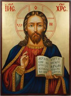 Jesus_Christ_Pantocrator_Open_Book_Hand-Painted_Orthodox_Icon_1